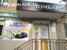 "Авто ломбард ""Семь Карат"""